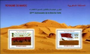 Emission d<un bloc de deux timbres-poste, imprimés par de nouvelles technologies, Offset et procédé thermographique, avec application du sable du Sahara, recueilli dans les vraies dunes du sable du Sahara marocain. Ce timbre est inédit et c'est pourquoi il est utilisé comme première illustration pour ce billet