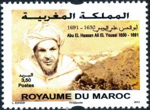 Abu EL Hassan Ali EL Youssi (1630-1691)