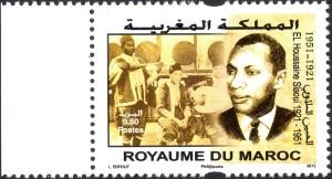 El Houssaine El Slaoui
