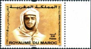 Sultan Sidi Mohammed Ben Abdelah (1710-1790)