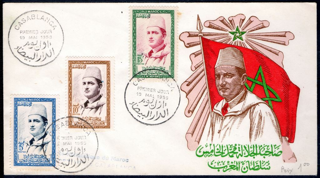 http://www.timbres-du-maroc.info/blog/wp-content/uploads/2013/08/002_FDC_YT_362_4_1024px_80pc.jpg