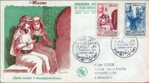 Premier Jour avec tableau du 15F Cachet Casablanca - 2 timbres