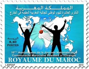 Journée Nationale de la Communauté Marocaine Résidant à l'Étranger