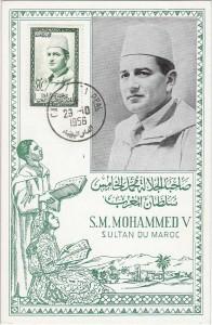Carte Maxi avec 30F et cachet CASABLANCA PPAL du 29.10.1956