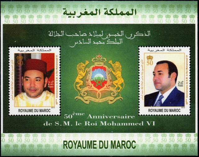 Bloc Feuillet - 50ème anniversaire de S.M. Mohammed VI - 2 timbres