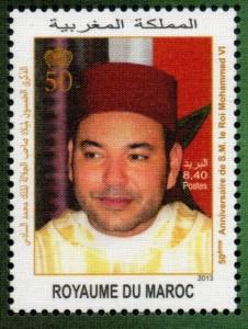 Portrait de S.M. Mohammed VI en tenue traditionnelle marocaine