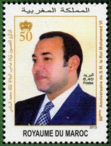 Portrait de S.M. Mohammed VI de profil en costume
