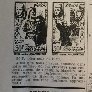 Communiqué de la série avec nom des graveurs pour chaque timbre