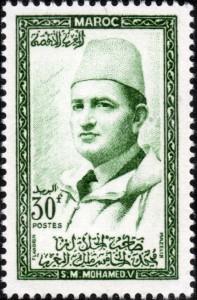 Série Courante Mohamed V 30F