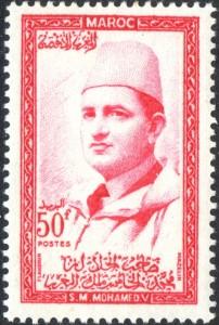 Série Courante Mohamed V 50F