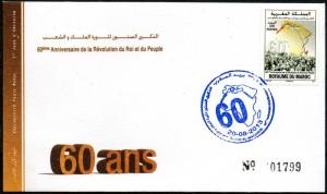 1er jour avec flamme spéciale de couleur bleu établie à Rabat Musée BAM