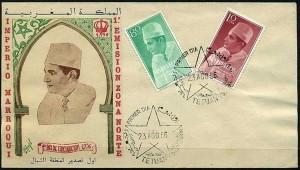 1er Jour avec effigie du roi et 2 timbres de la série