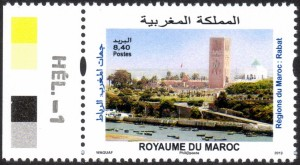 Régions du Maroc: Rabat
