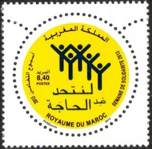 Timbre commémoratif de la 16ème campagne nationale de solidarité