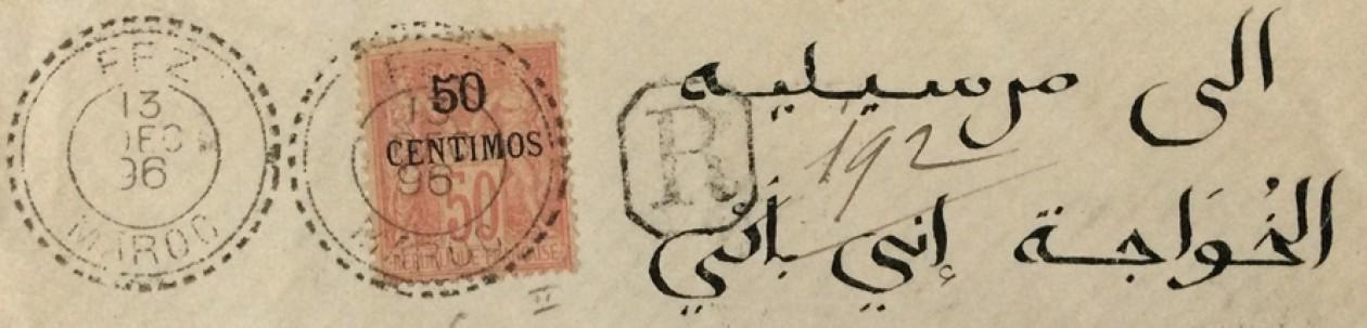 timbres-du-maroc