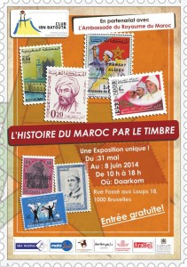 Expo Club Ibn Batouta Bruxelles