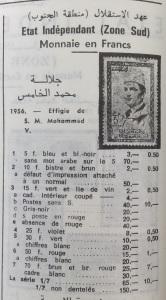 Liste des variétés de la série courante selon Catalogue Cotter 1983