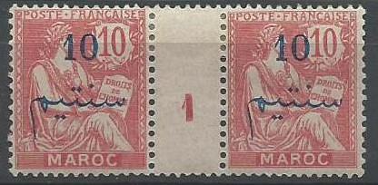 Mouchon de 1911 - Millésime 1 - Credit Madina95 / Delcampe
